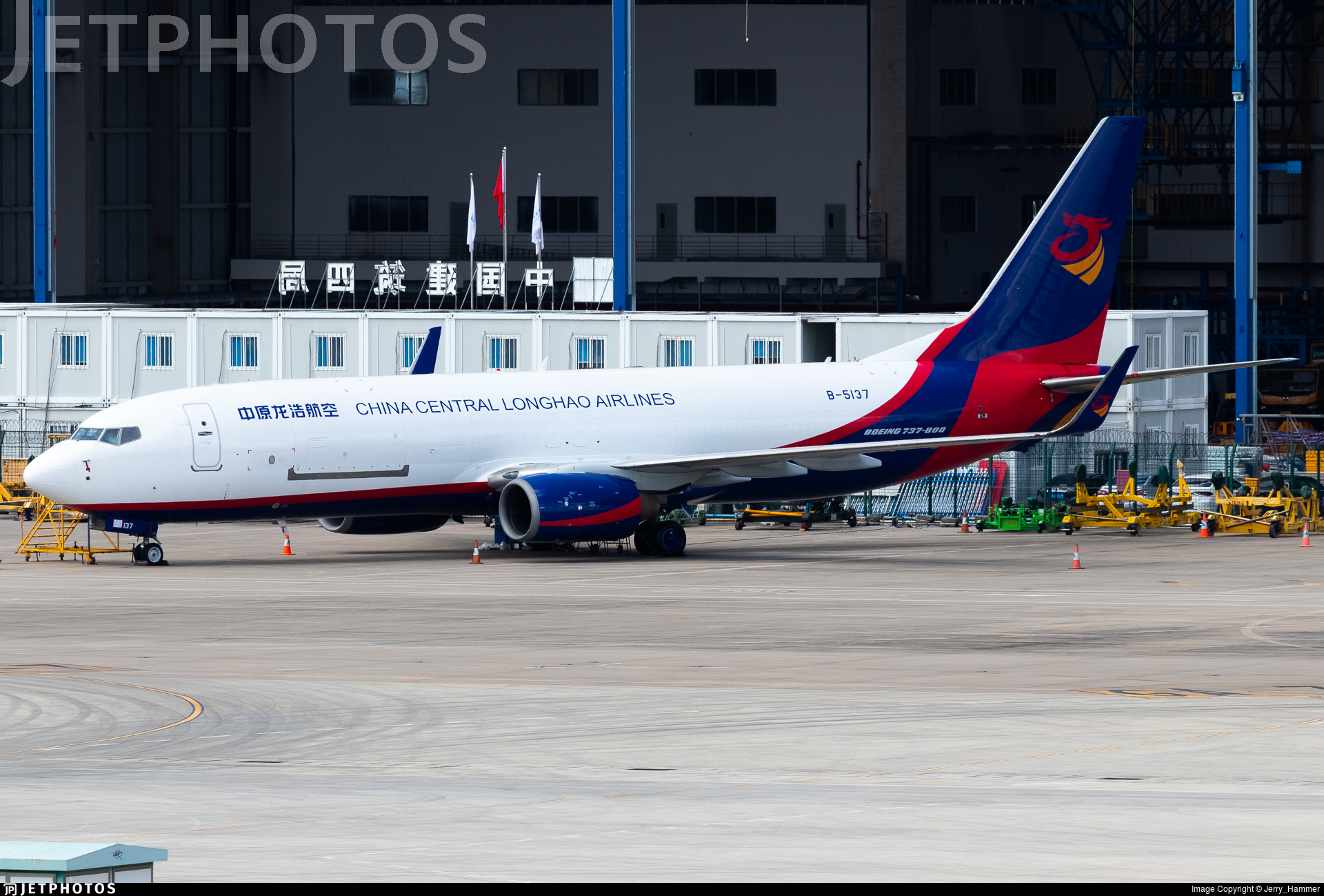 B-5137 - Boeing 737-84P(BCF) - China Central Longhao Airlines