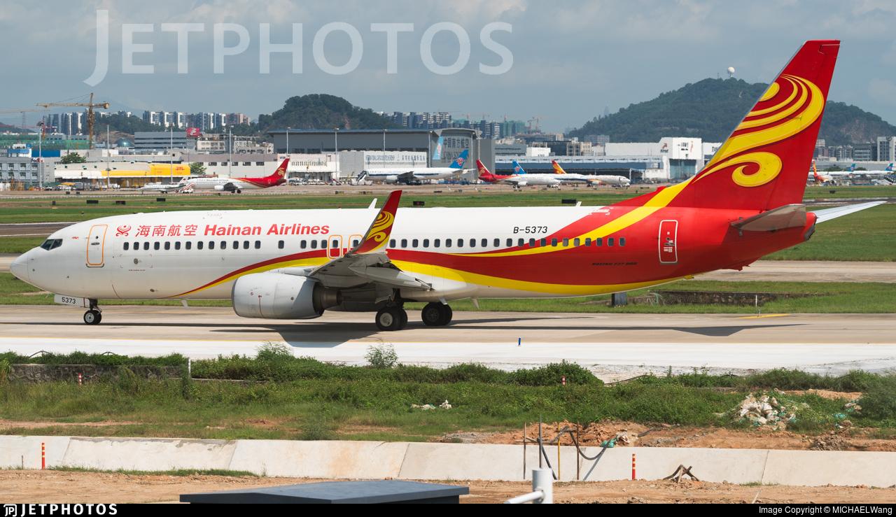 B-5373 - Boeing 737-84P - Hainan Airlines