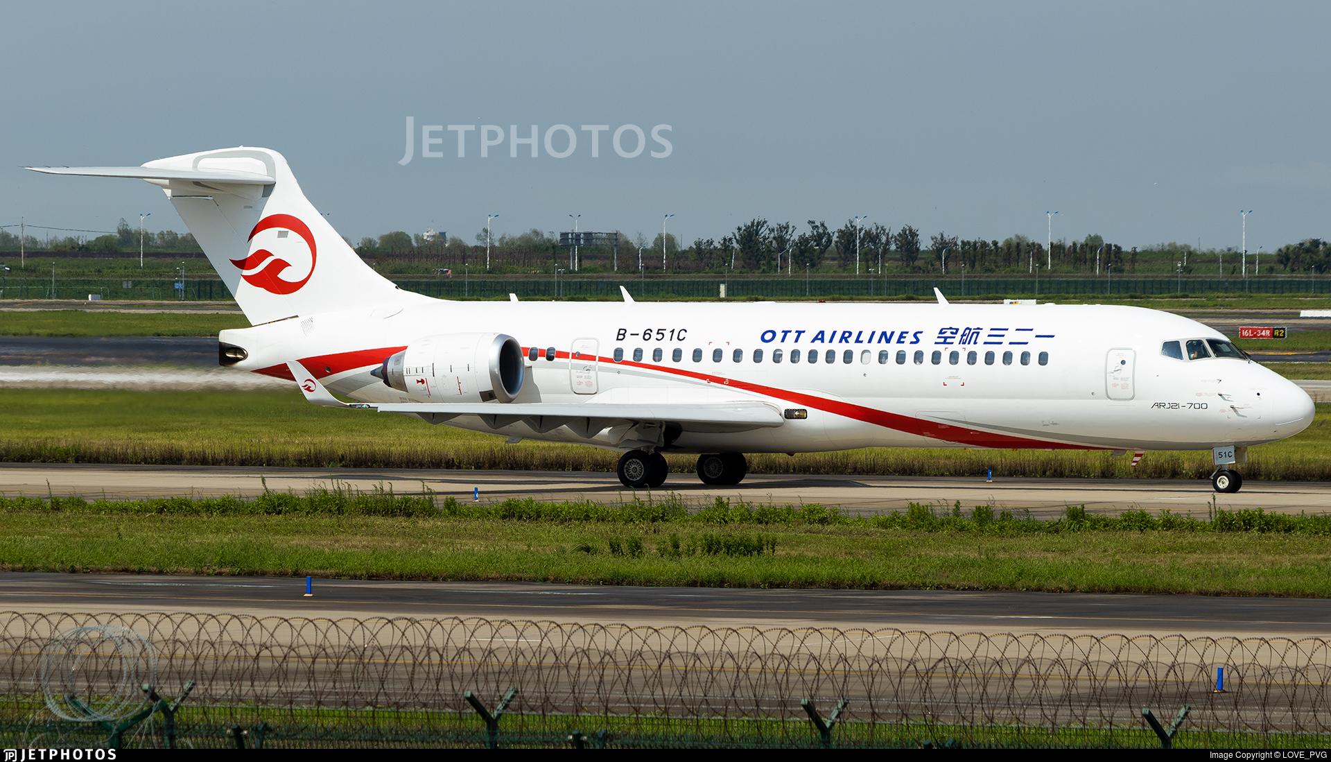 B-651C - COMAC ARJ21-700 - OTT Airlines