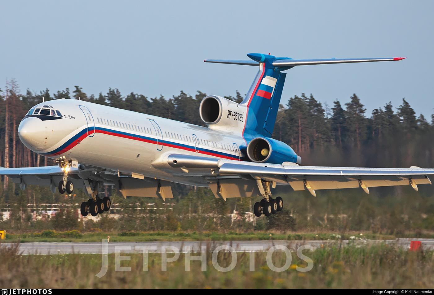 RF-85735 - Tupolev Tu-154M - Russia - Ministry of Internal Affairs