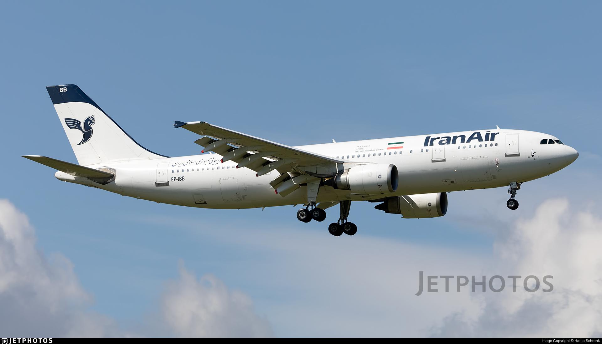 EP-IBB - Airbus A300B4-605R - Iran Air