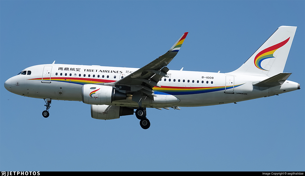 B-1008 - Airbus A319-115 - Tibet Airlines