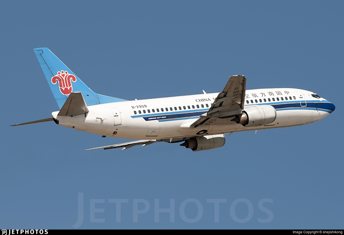 B-2959 - Boeing 737-31B - China Southern Airlines