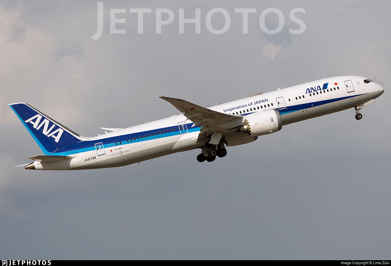 JA876A - Boeing 787-9 Dreamliner - All Nippon Airways (Air Japan)