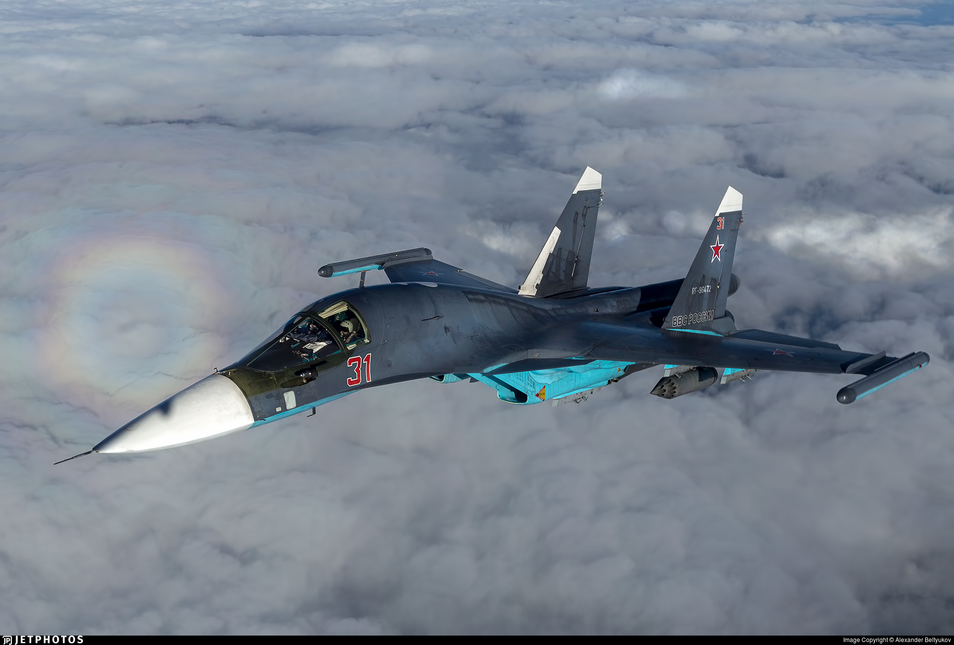 RF-96472 - Sukhoi Su-34 Fullback - Russia - Air Force