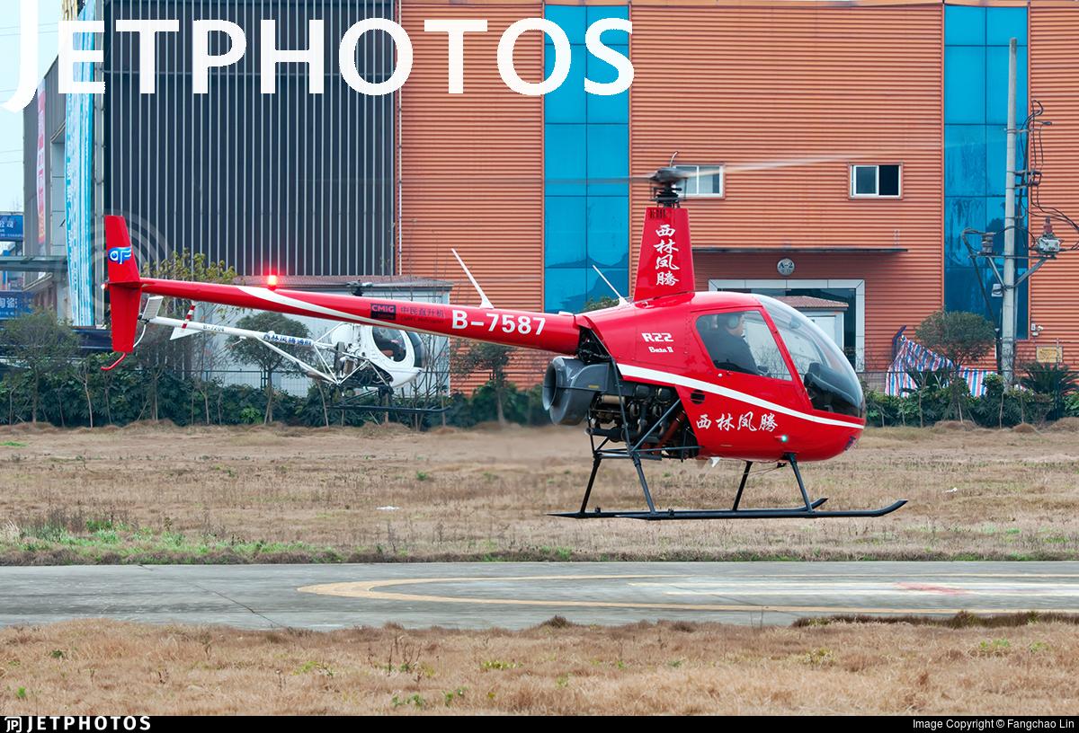 B-7587 - Robinson R22 Beta II - Sichuan Xiling Fengteng General Aviation