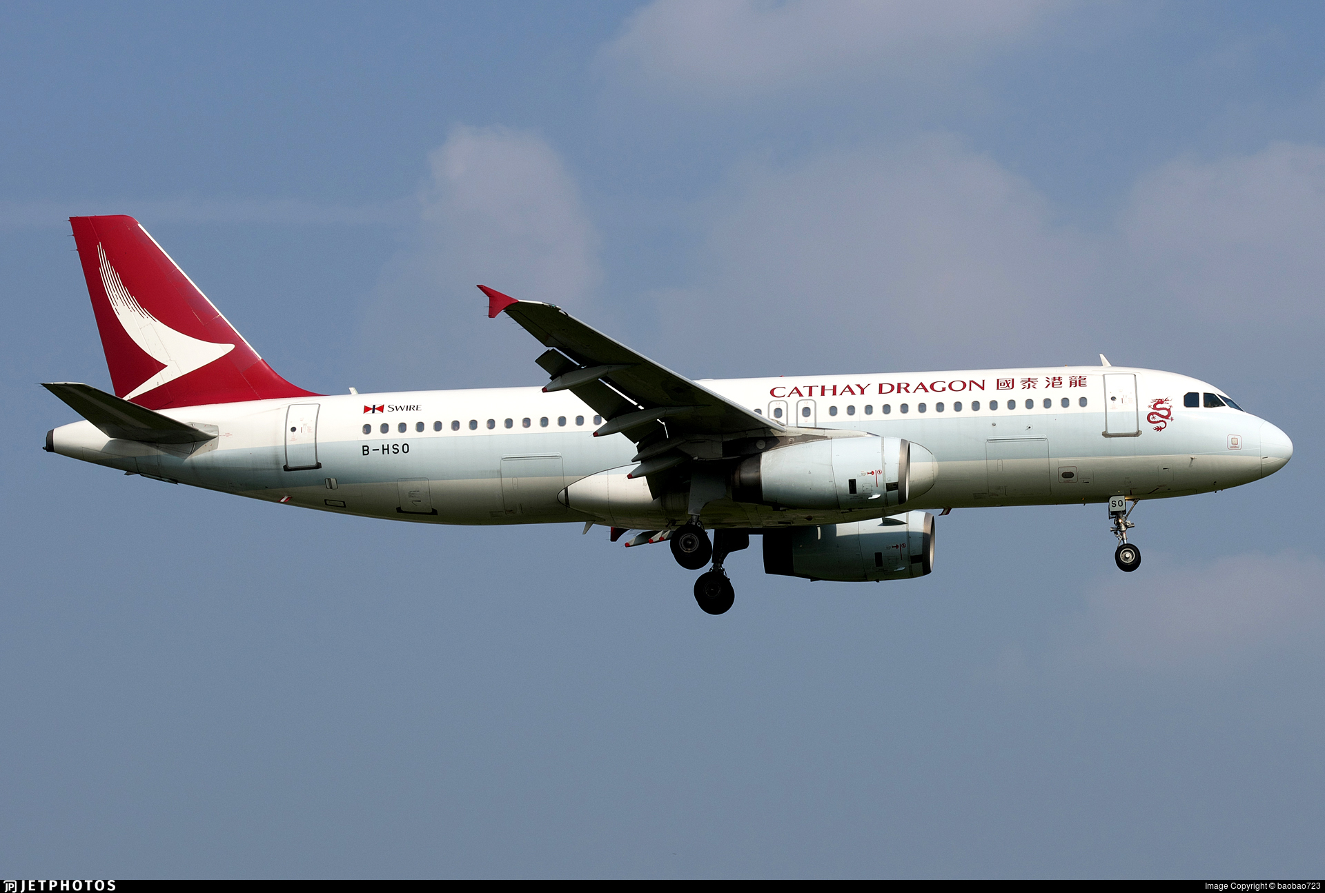 B-HSO - Airbus A320-232 - Cathay Dragon