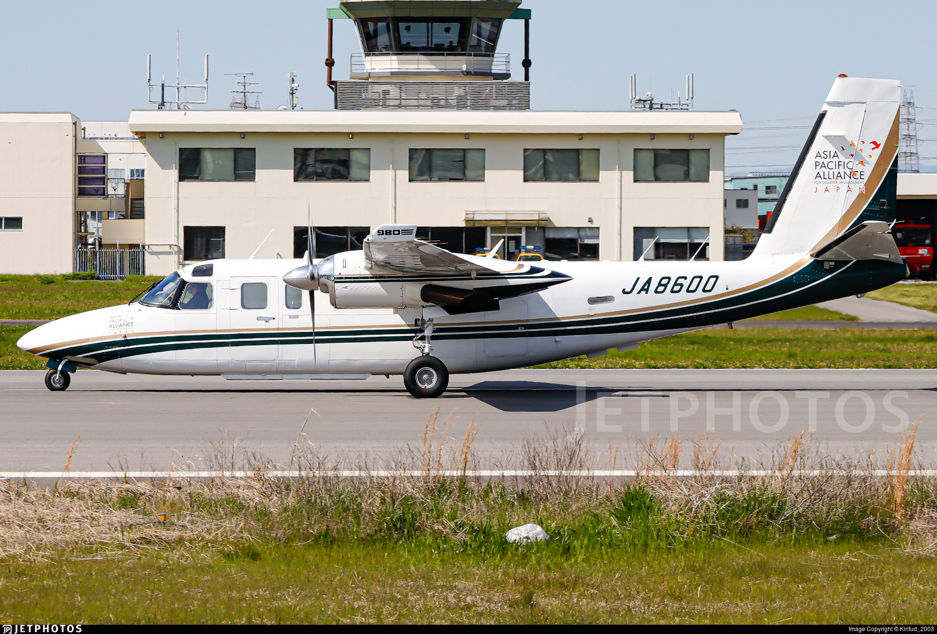 JA8600 - Gulfstream Commander 695 Jetprop 980 - Private