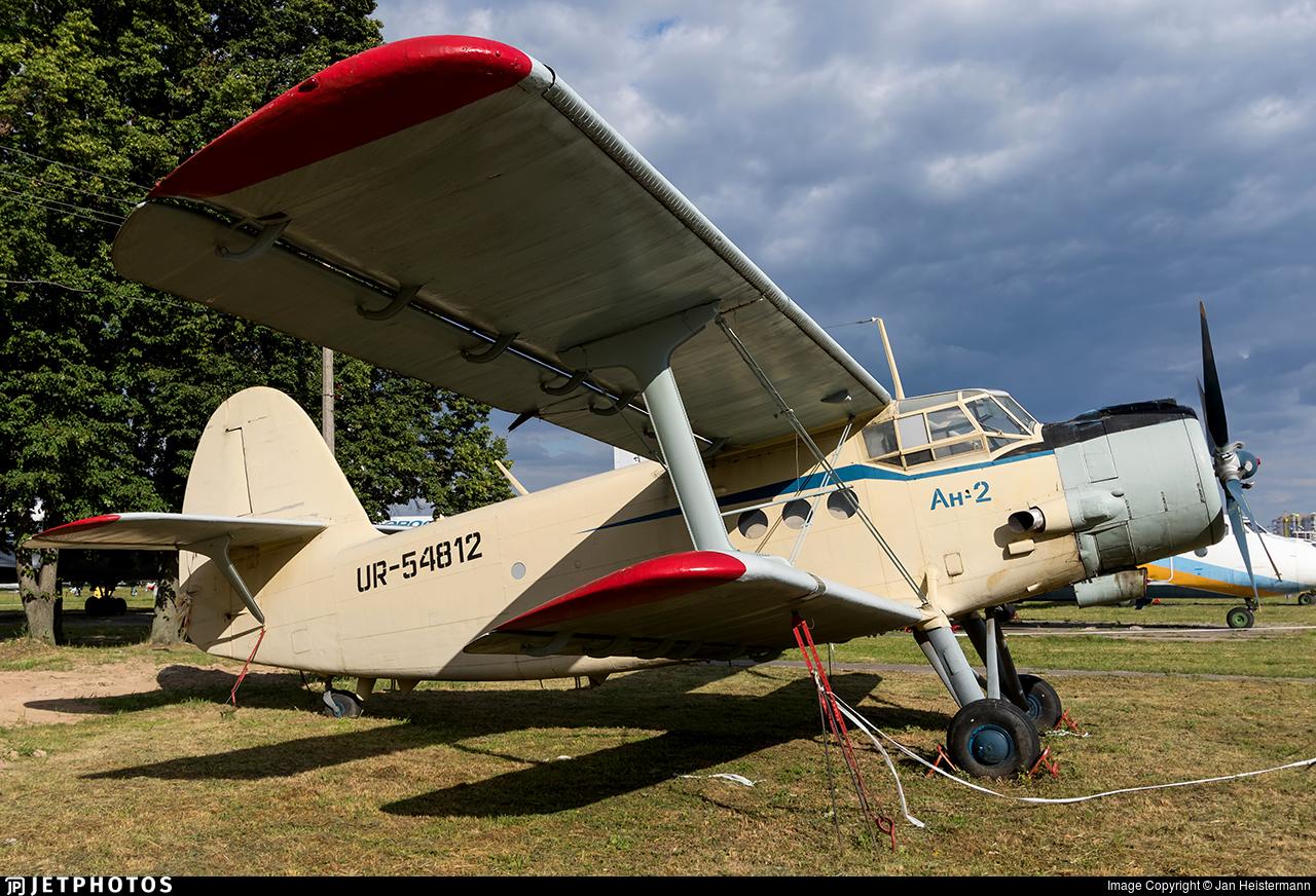 UR-54812 - Antonov An-2 - ARP 410 Airlines
