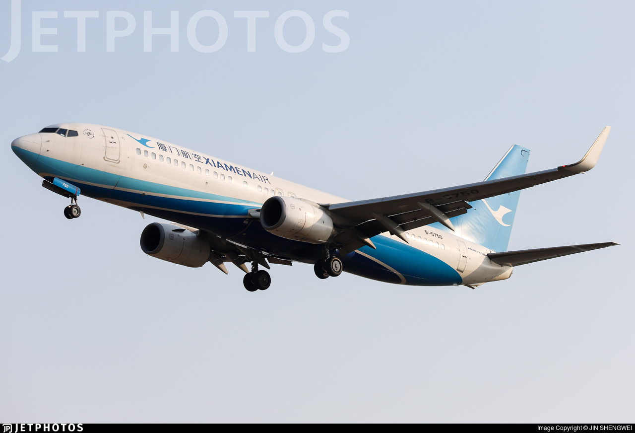 B-5750 - Boeing 737-85C - Xiamen Airlines