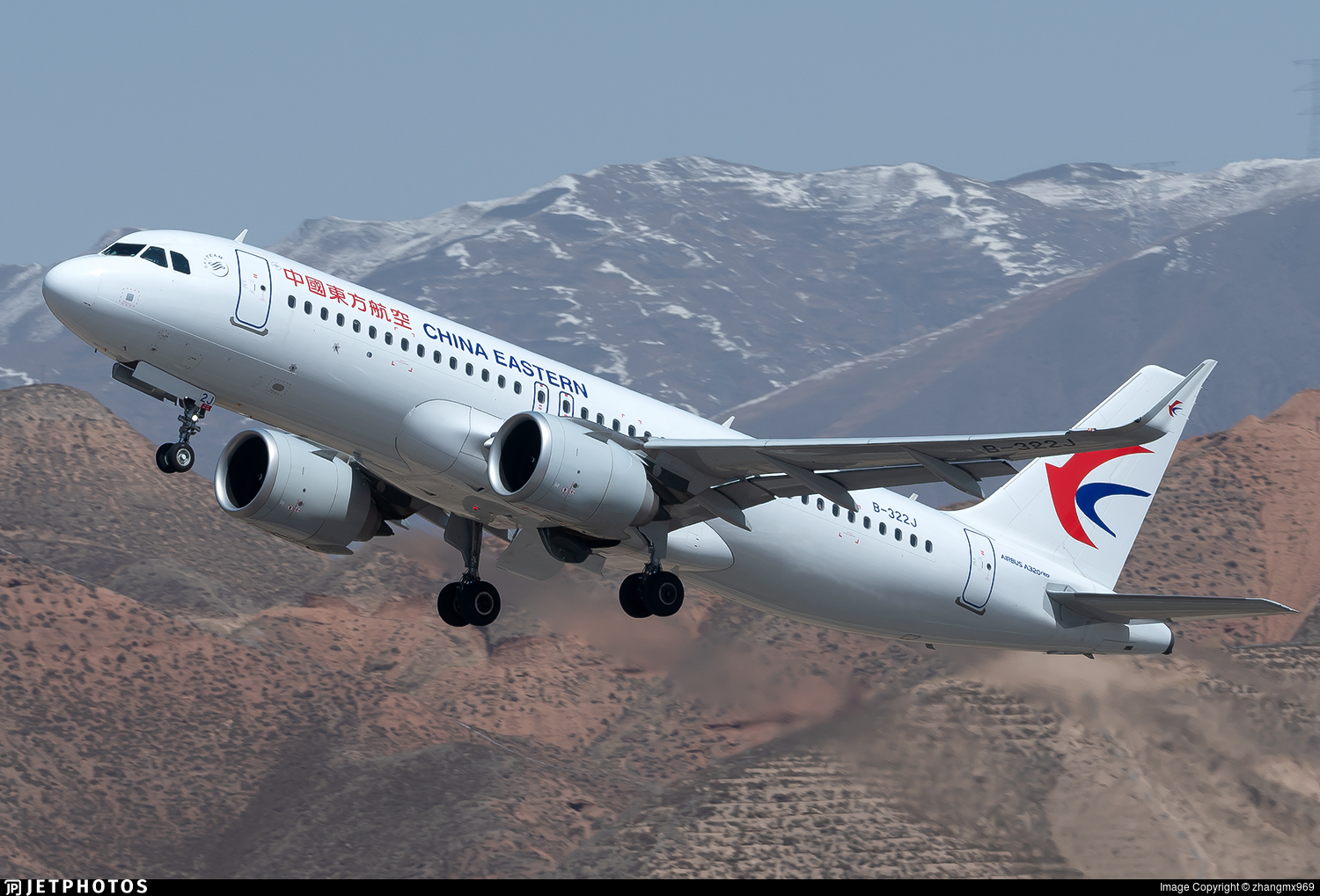 B-322J - Airbus A320-251N - China Eastern Airlines