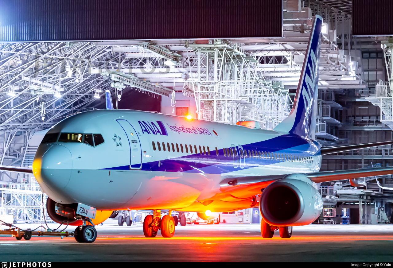 JA73AN - Boeing 737-881 - All Nippon Airways (ANA)