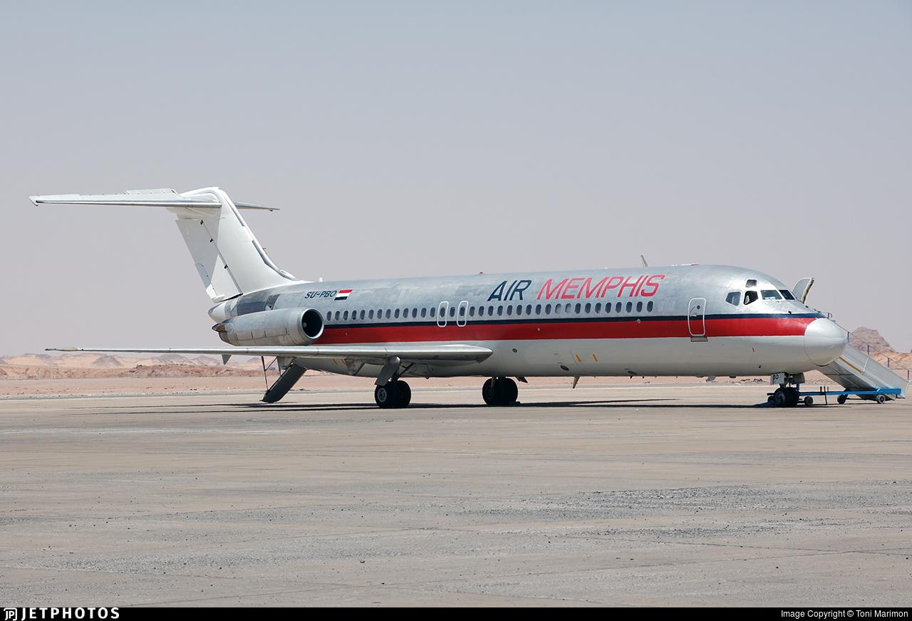 Resultado de imagen de Air Memphis