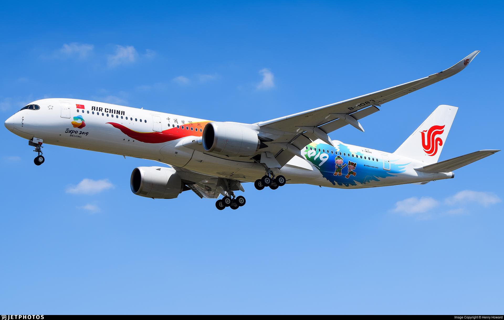 F-WZNU - Airbus A350-941 - Air China