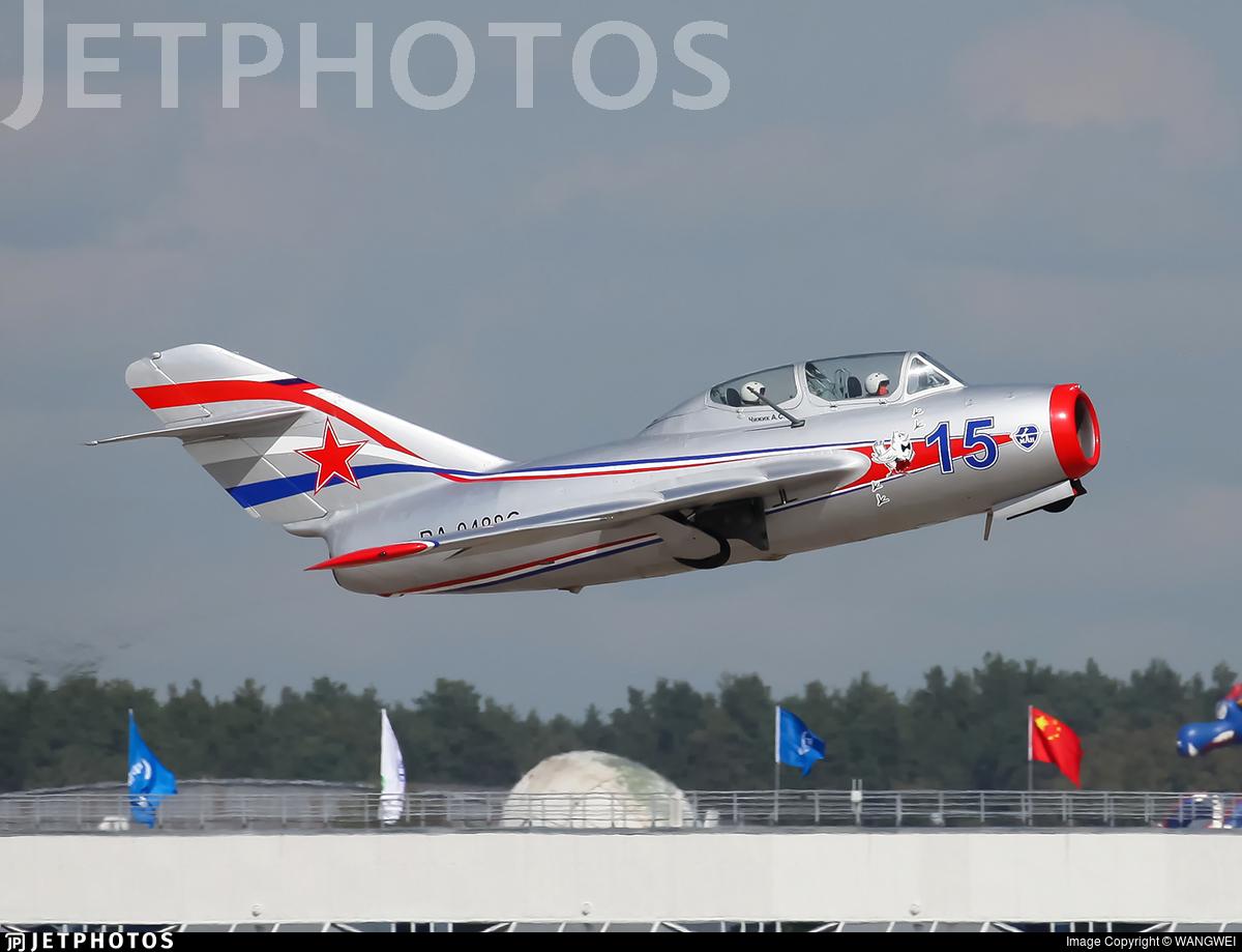 RA-0488G - Mikoyan-Gurevich MiG-15UTI Midget - Private