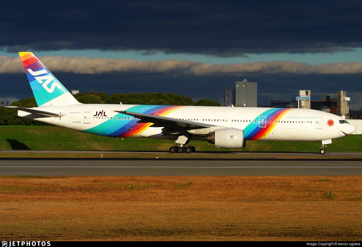 JA008D - Boeing 777-289 - Japan Air System (JAS)
