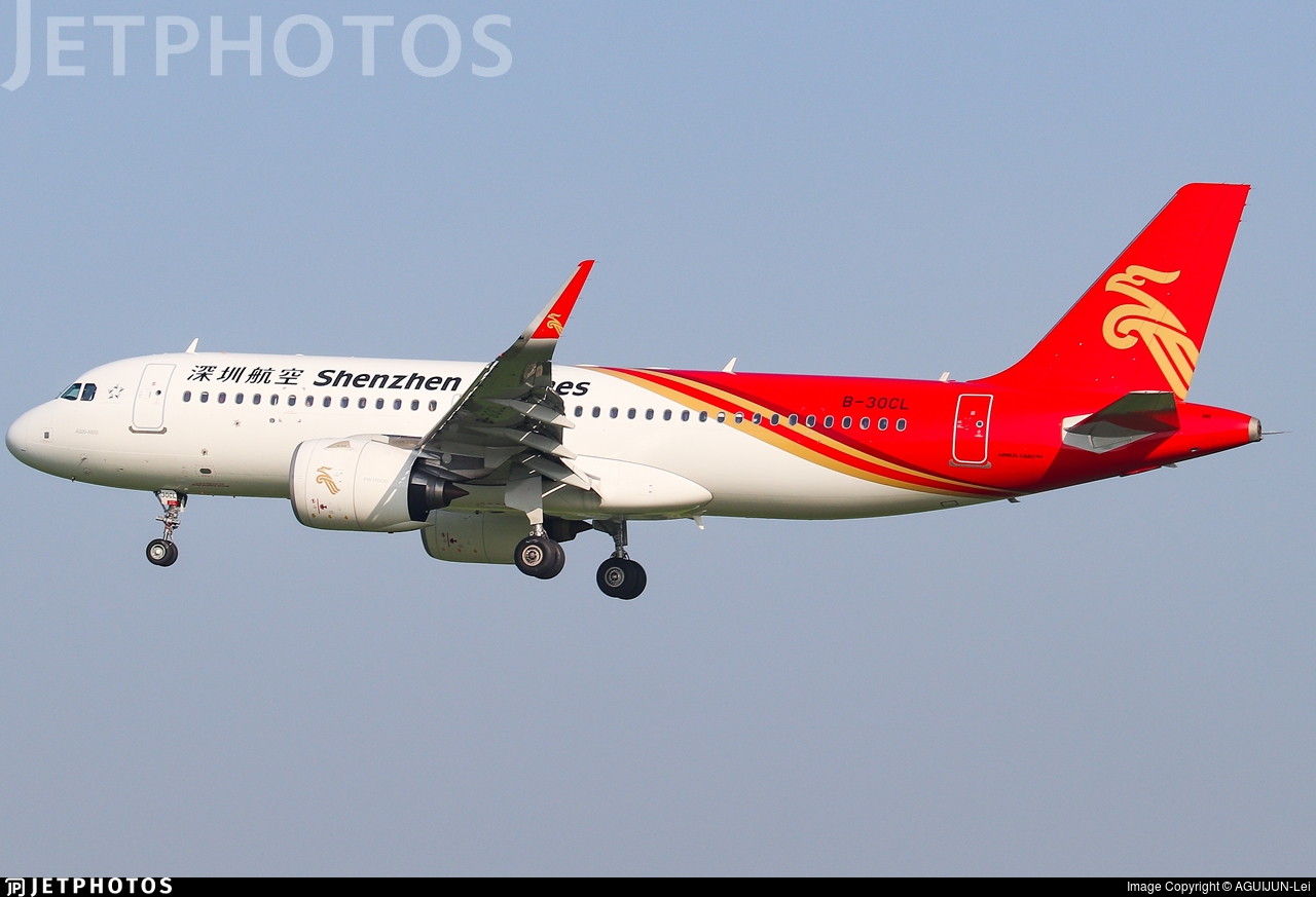 B-30CL - Airbus A320-271N - Shenzhen Airlines