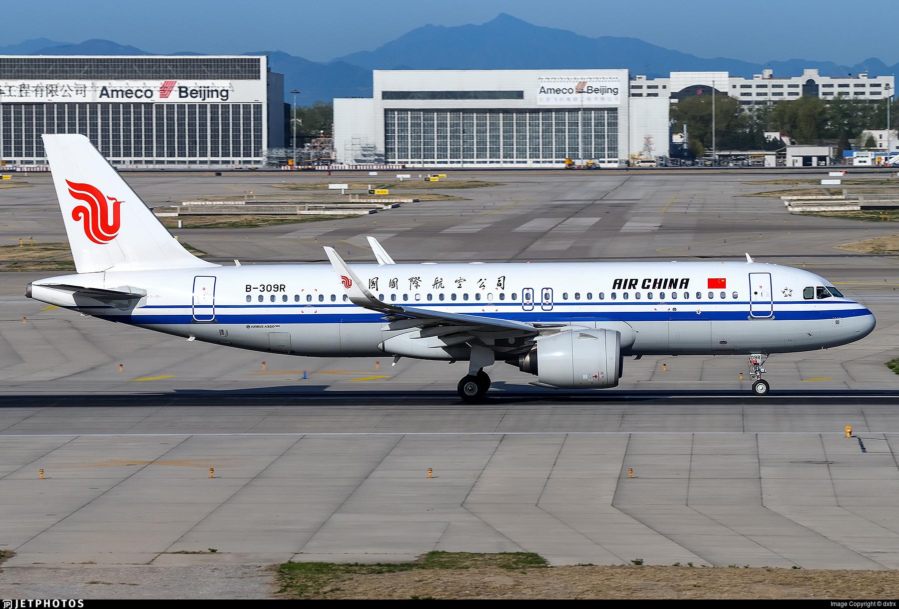 B-309R - Airbus A320-271N - Air China