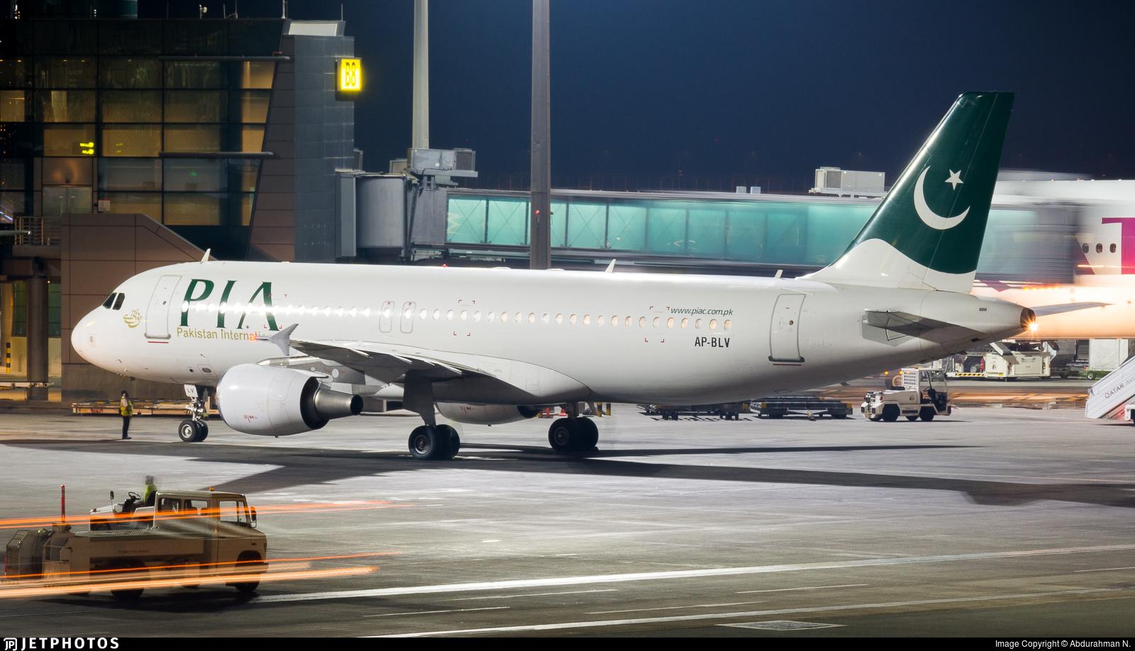 Pia flight track
