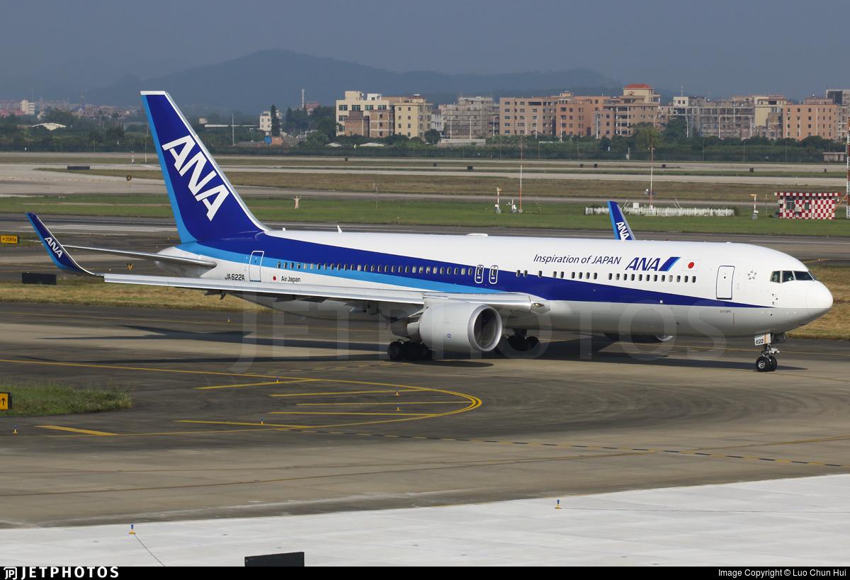 Air Japan 62