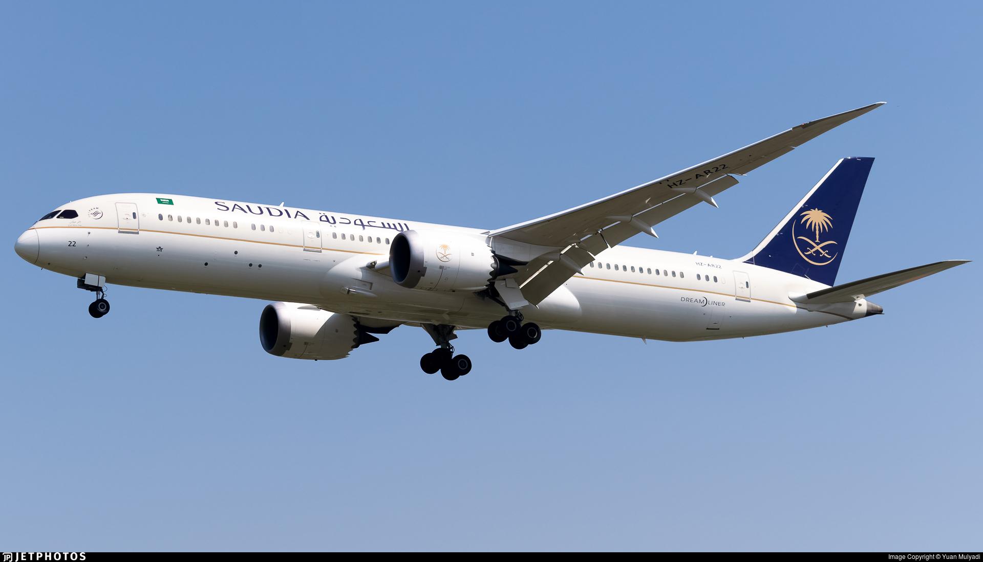 HZ-AR22 - Boeing 787-9 Dreamliner - Saudi Arabian Airlines