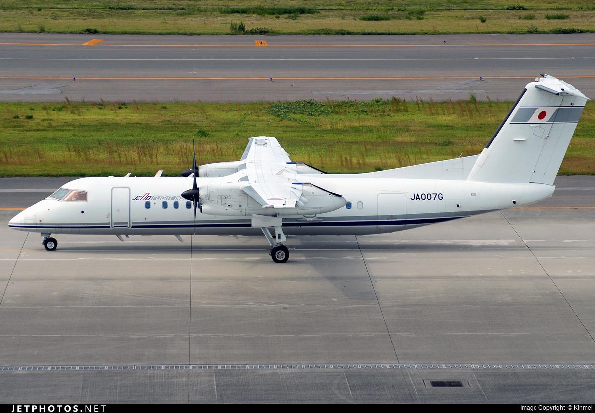 ja007g bombardier dash 8 q315 japan civil aviation bureau kinmei jetphotos. Black Bedroom Furniture Sets. Home Design Ideas
