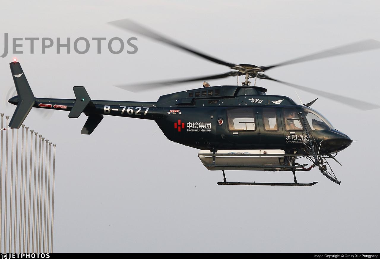 B-7627 - Bell 407GX - Yongxiang Aviation
