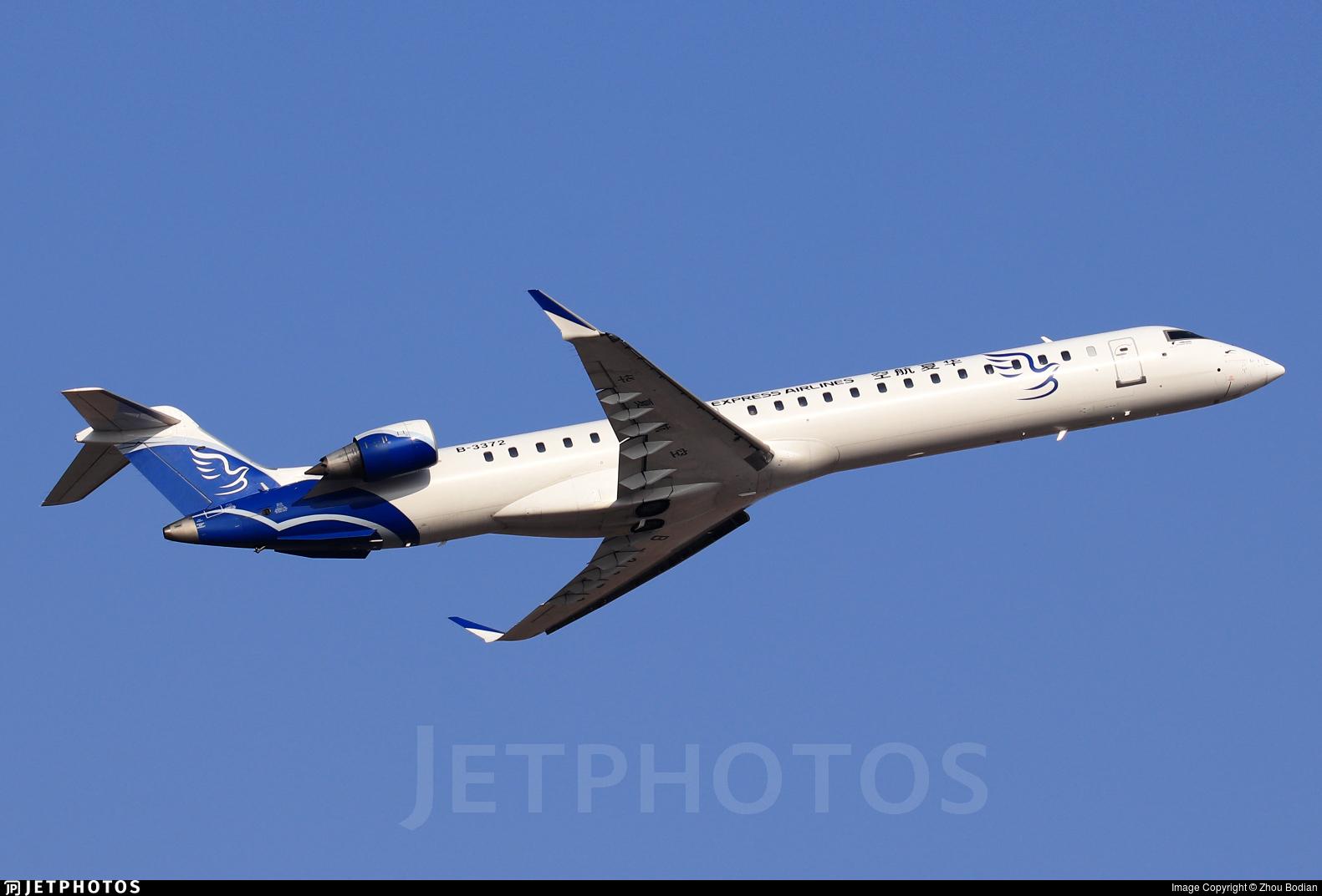 B-3372 - Bombardier CRJ-900LR - China Express Airlines