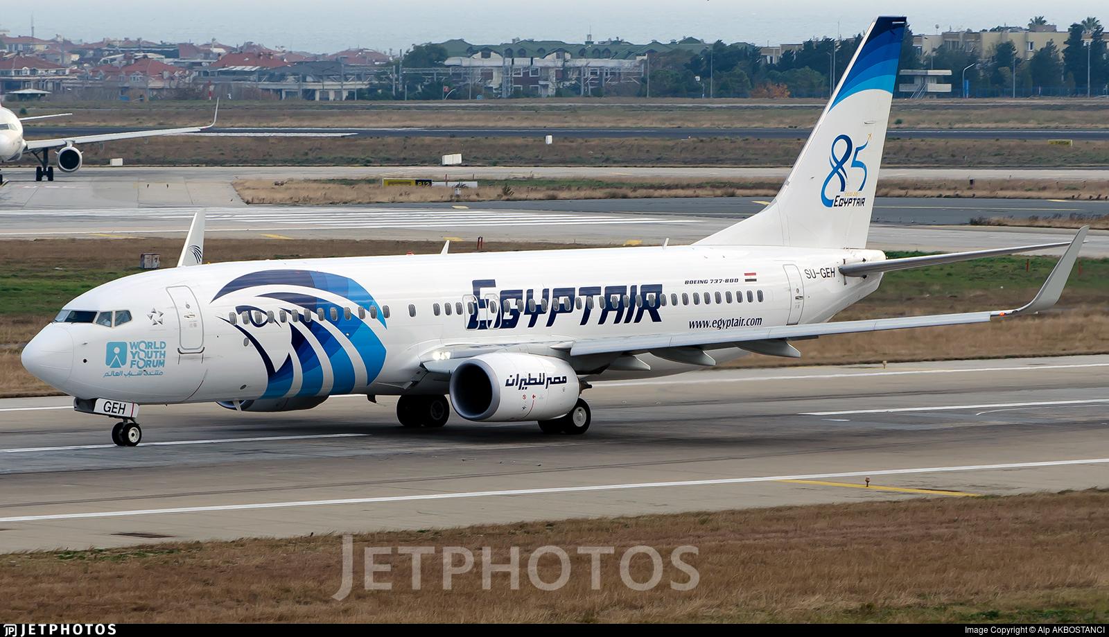 SU-GEH - Boeing 737-866 - EgyptAir