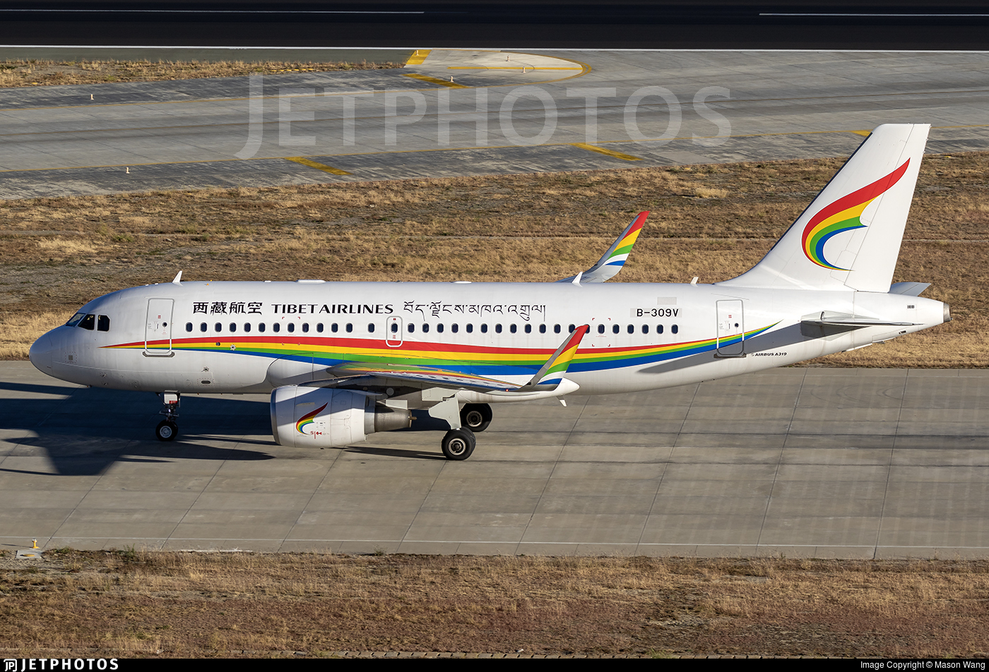 B-309V - Airbus A319-115 - Tibet Airlines