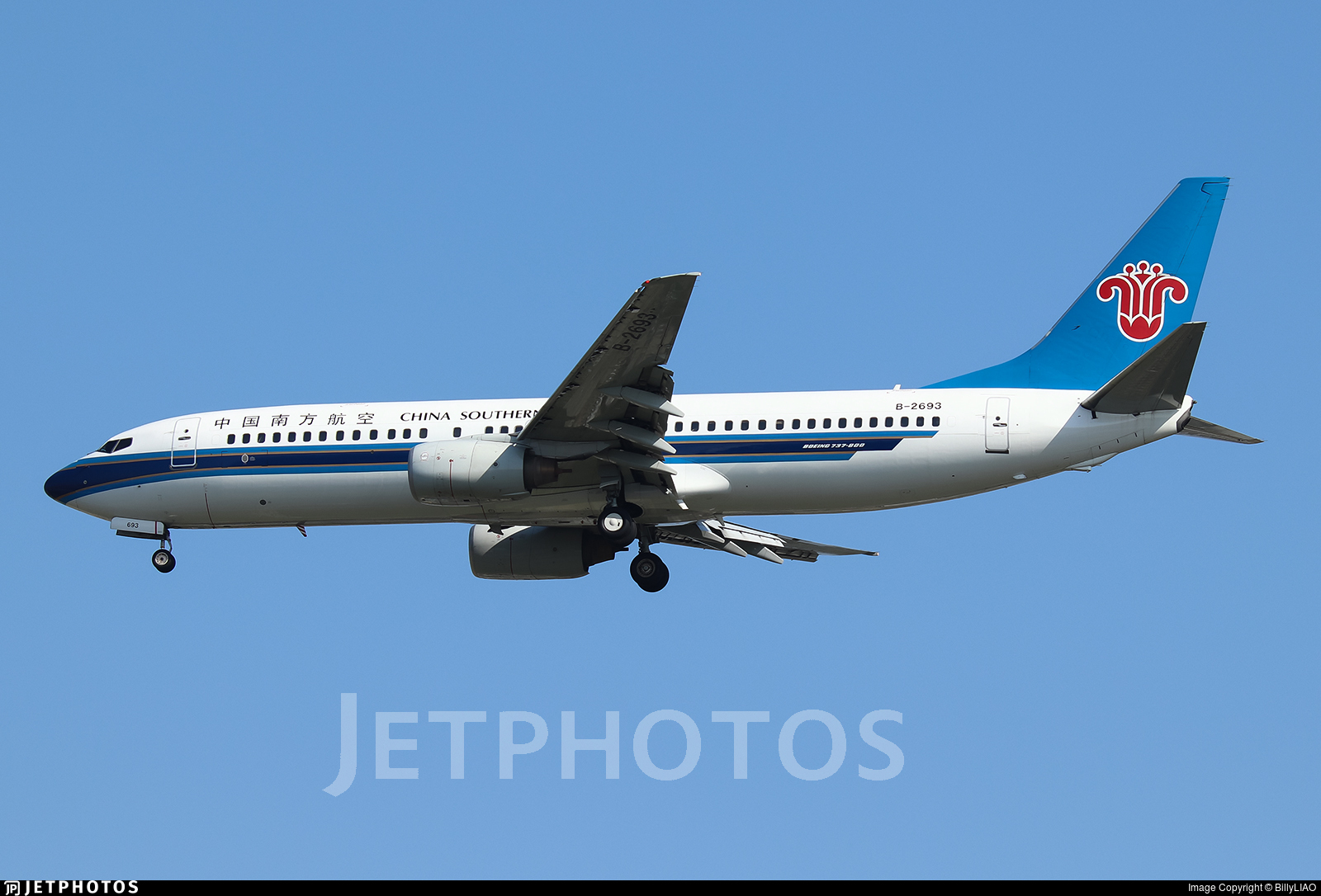 B-2693 - Boeing 737-81B - China Southern Airlines