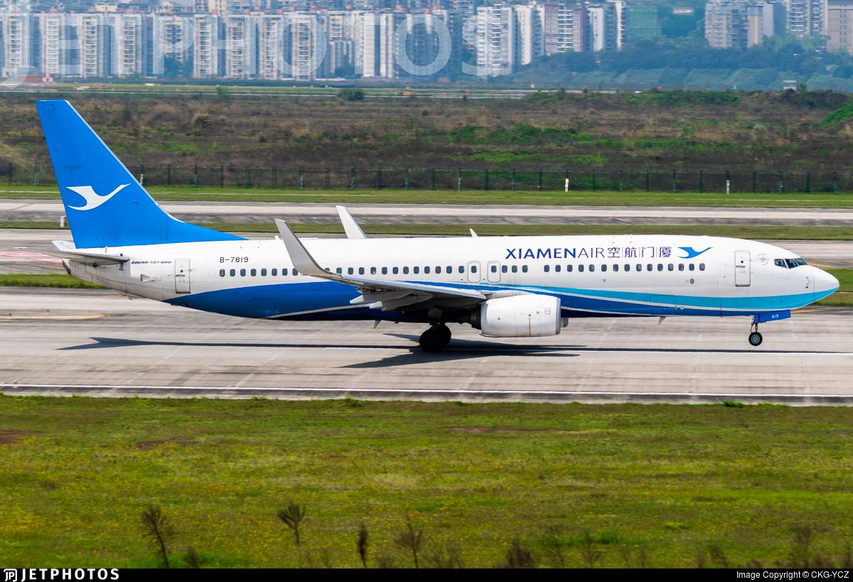 B-7819 - Boeing 737-86N - Xiamen Airlines
