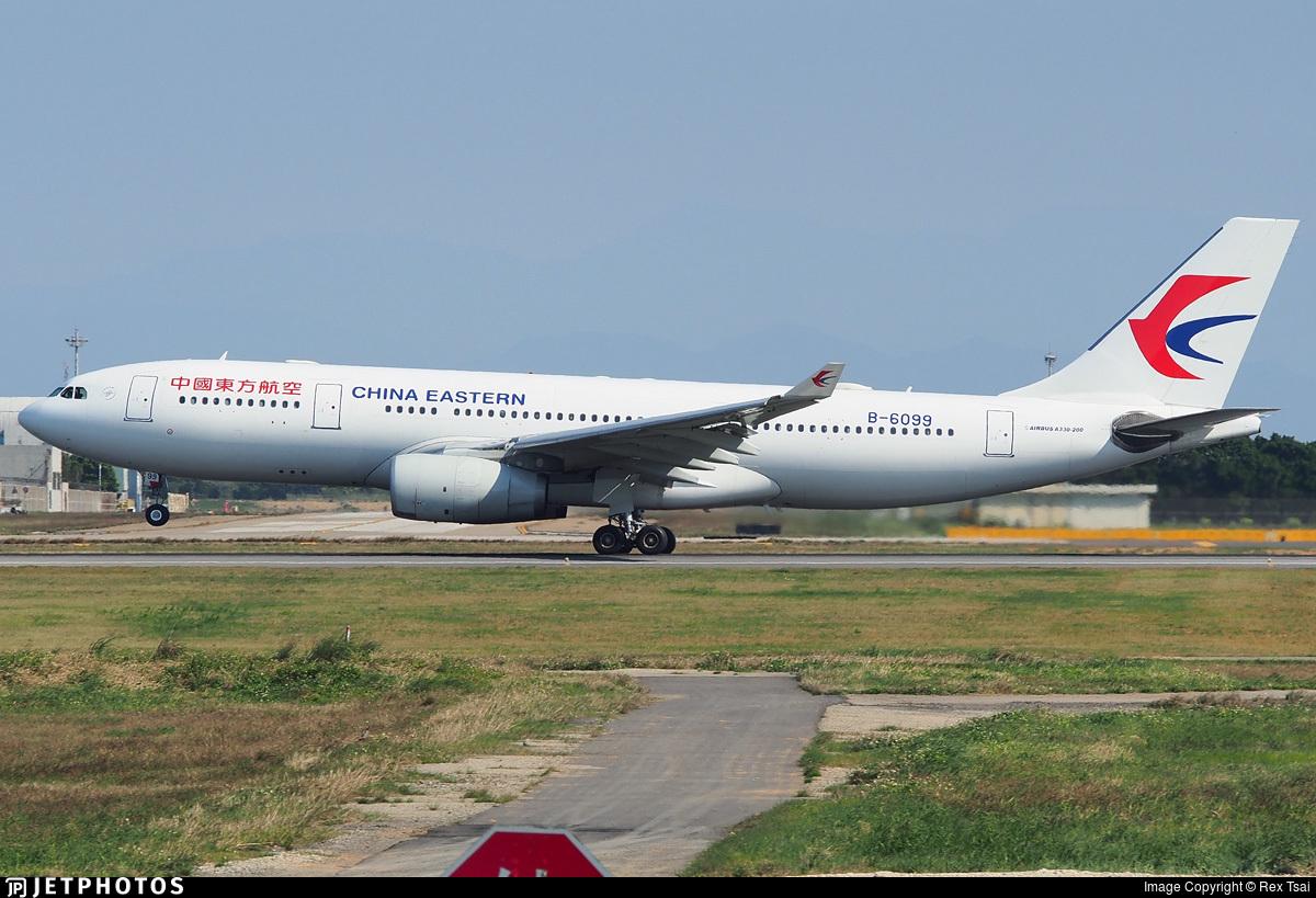 B 6099 airbus a330 243 china eastern airlines rex tsai jetphotos - China eastern airlines vietnam office ...
