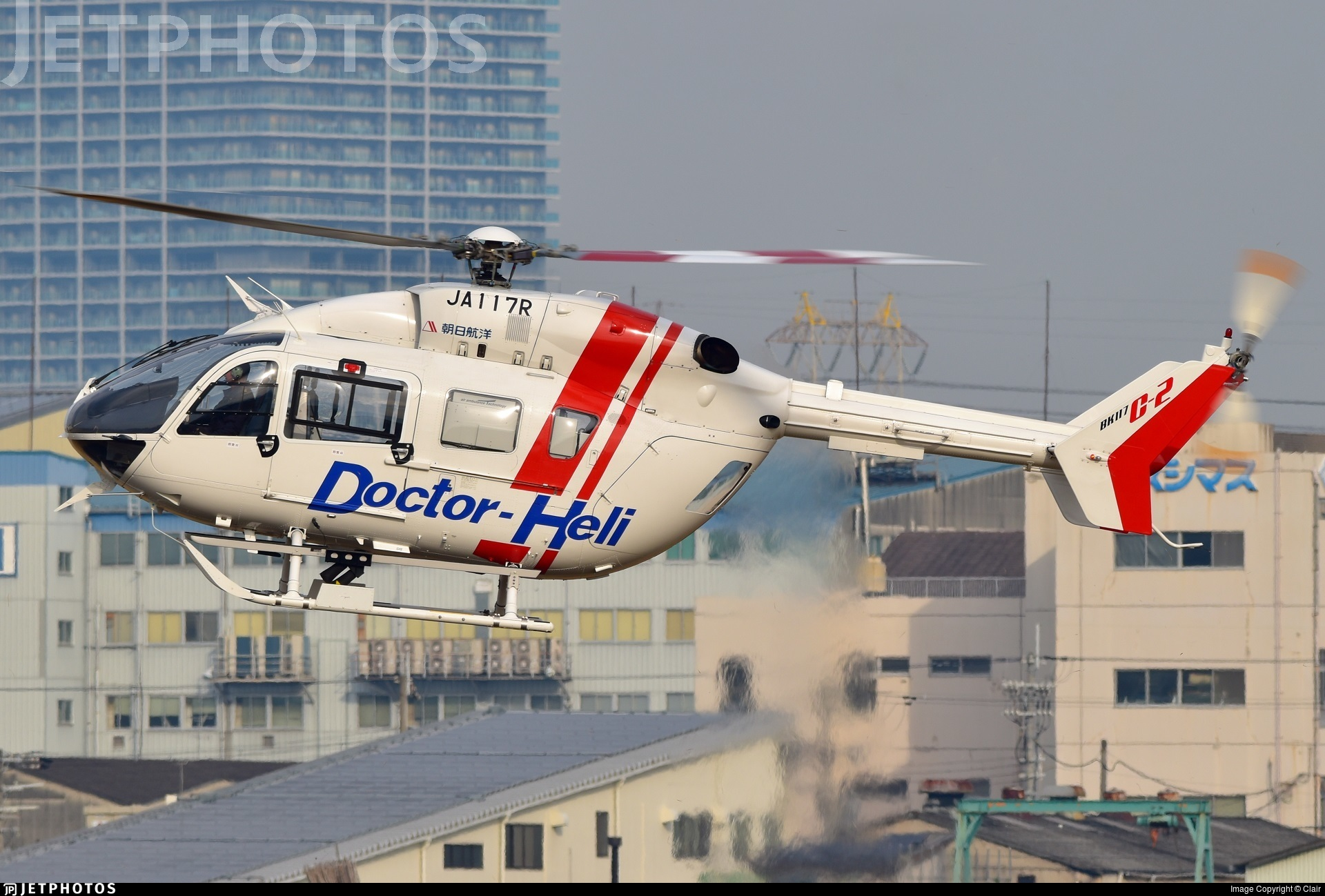 JA117R - Kawasaki BK117C-2 - Aero Asahi