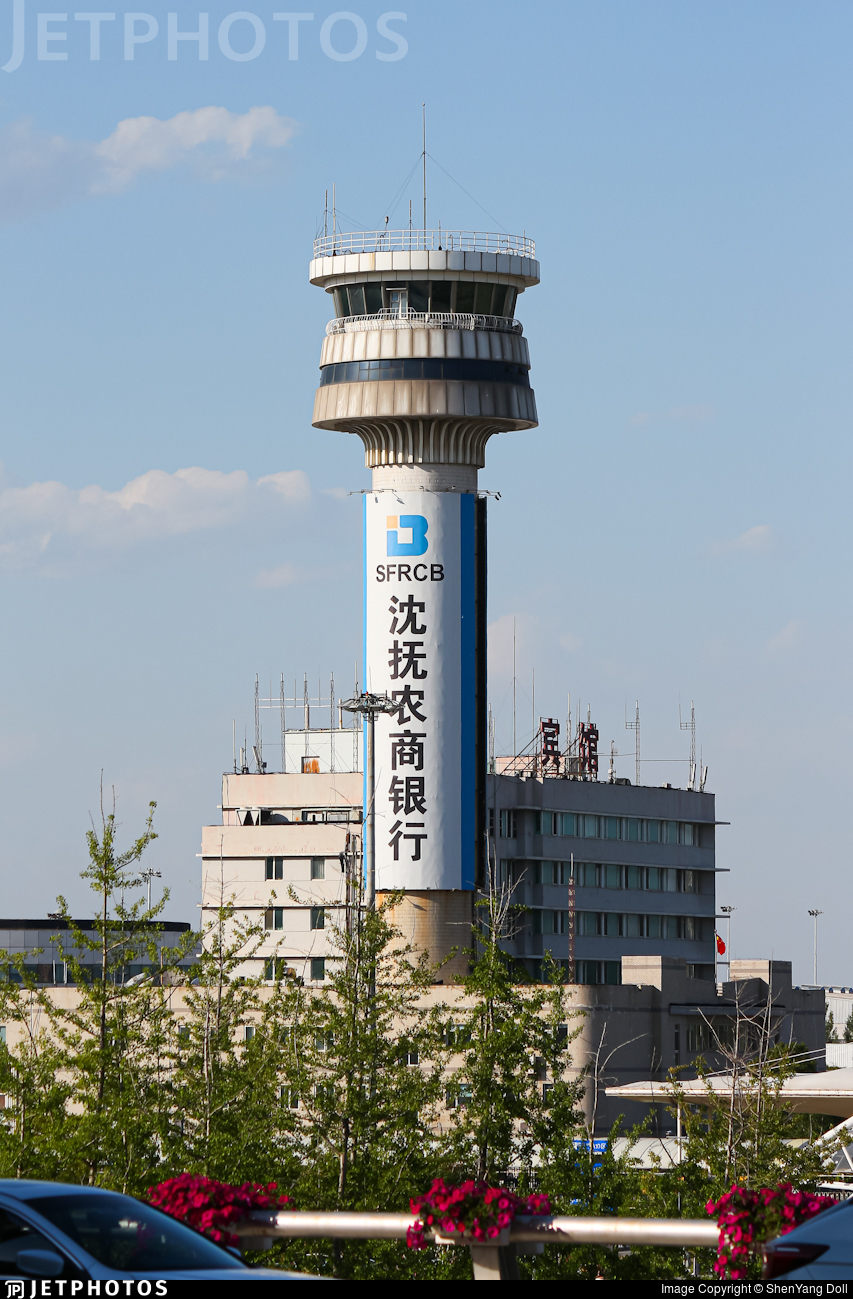 ZYTX - Airport - Control Tower