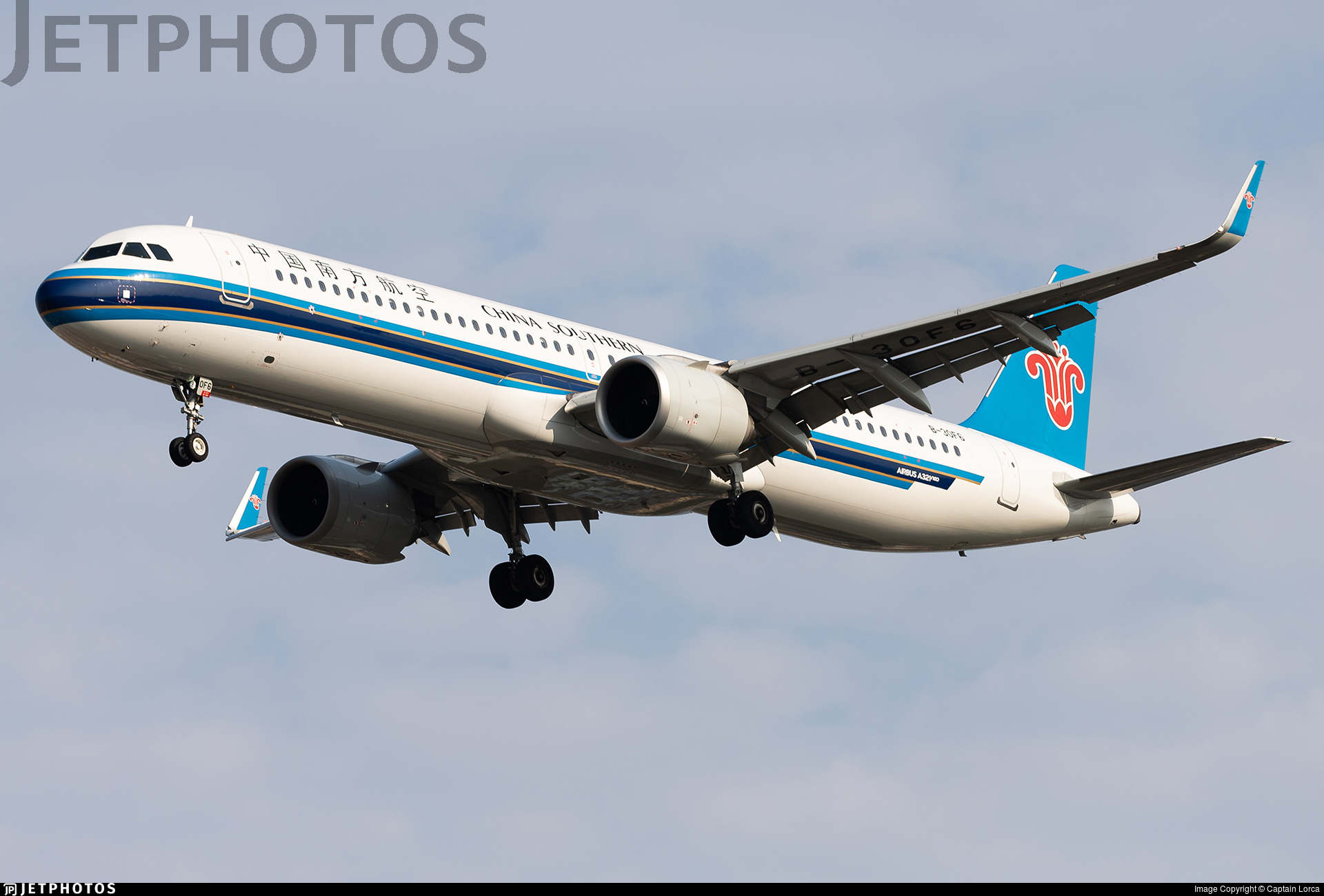 B-30F6 - Airbus A321-253NX - China Southern Airlines