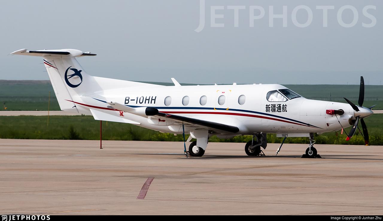 B-10HH - Pilatus PC-12/47E - Xinjiang General Aviation
