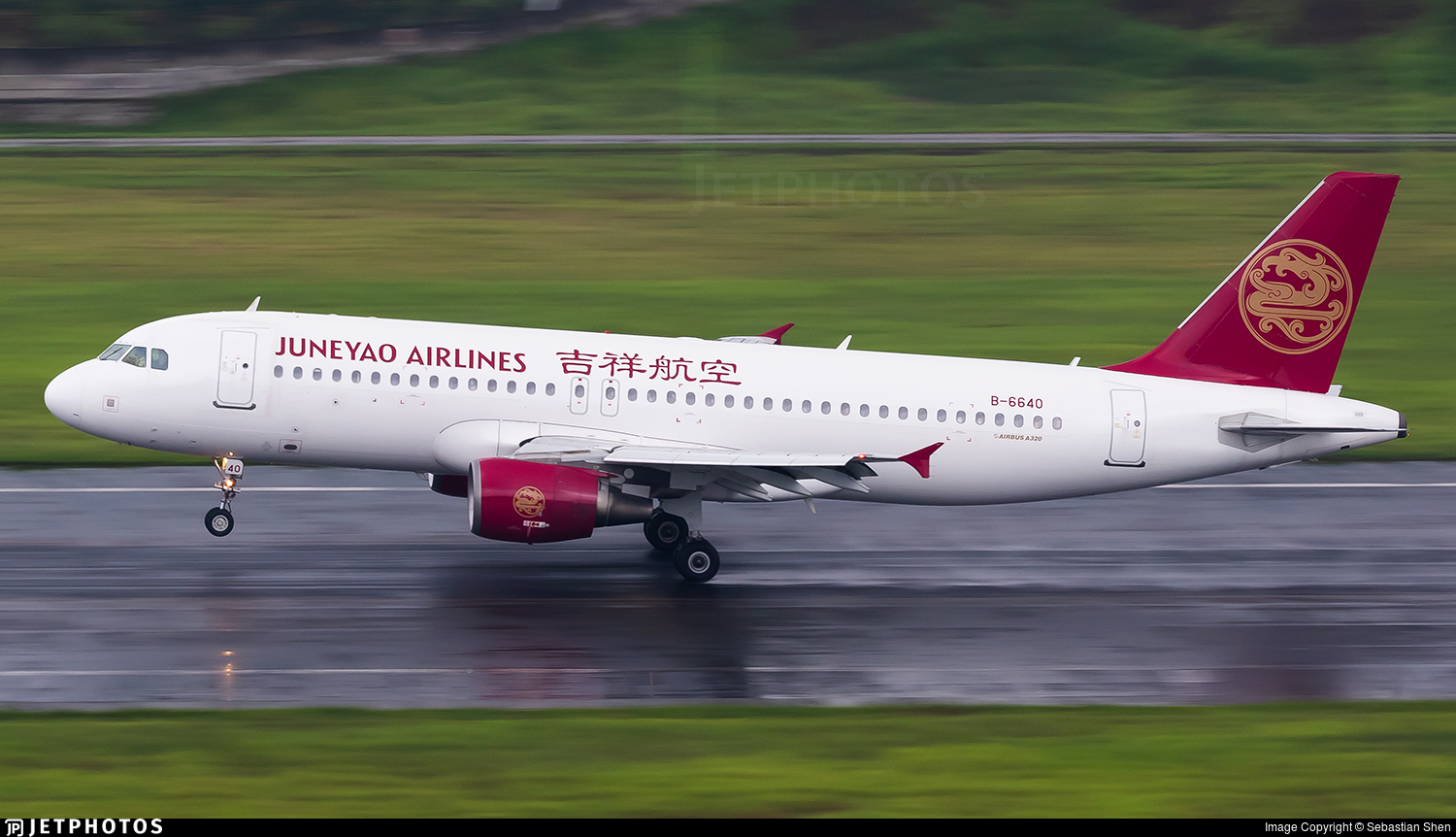 B-6640 - Airbus A320-214 - Juneyao Airlines