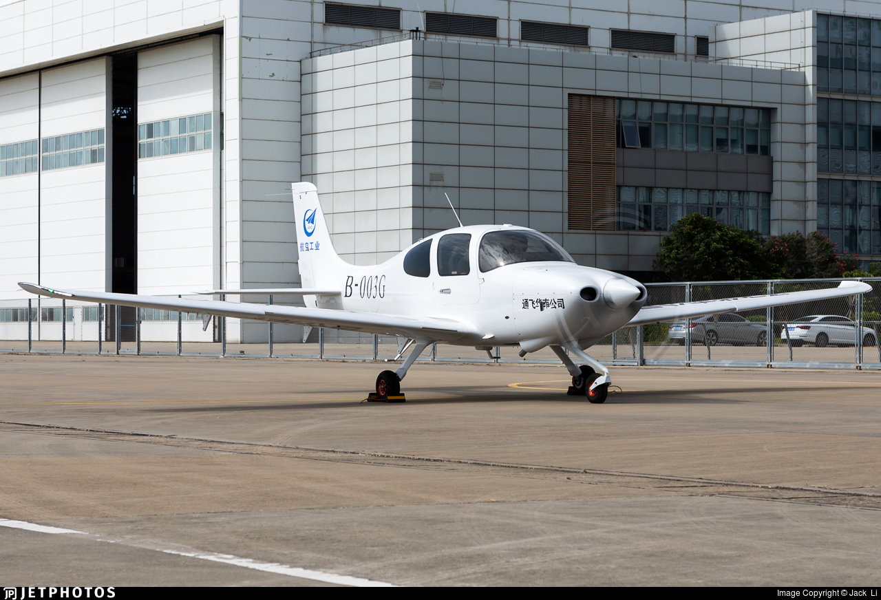 B-003G - Cirrus SR20 - AVIC Zhuhai General Aviation