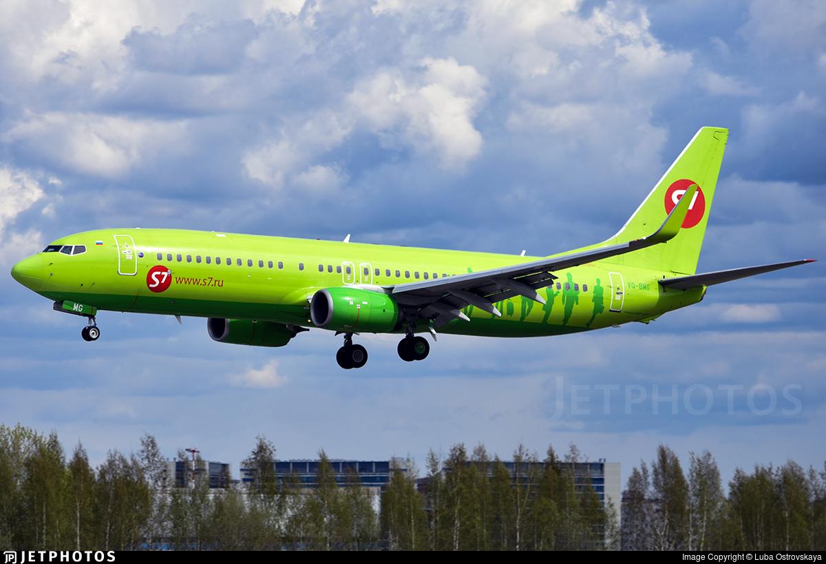 VQ-BMG - Boeing 737-8LP - S7 Airlines