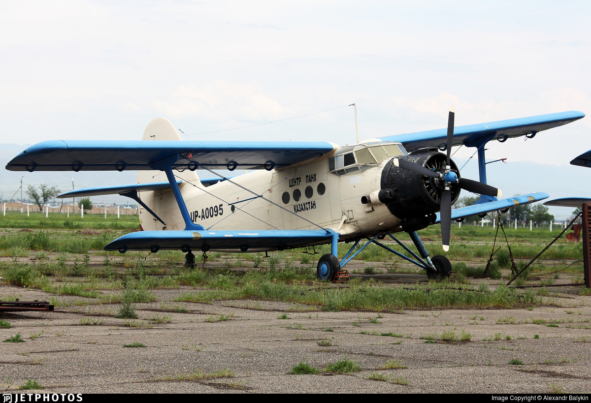 UP-A0095 - PZL-Mielec An-2 - Private