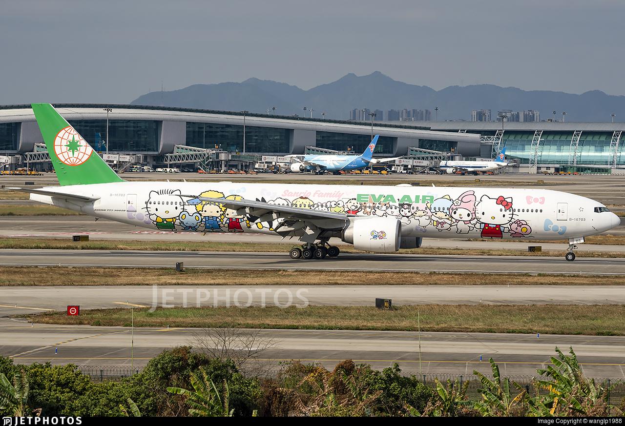 B-16703 - Boeing 777-35EER - Eva Air