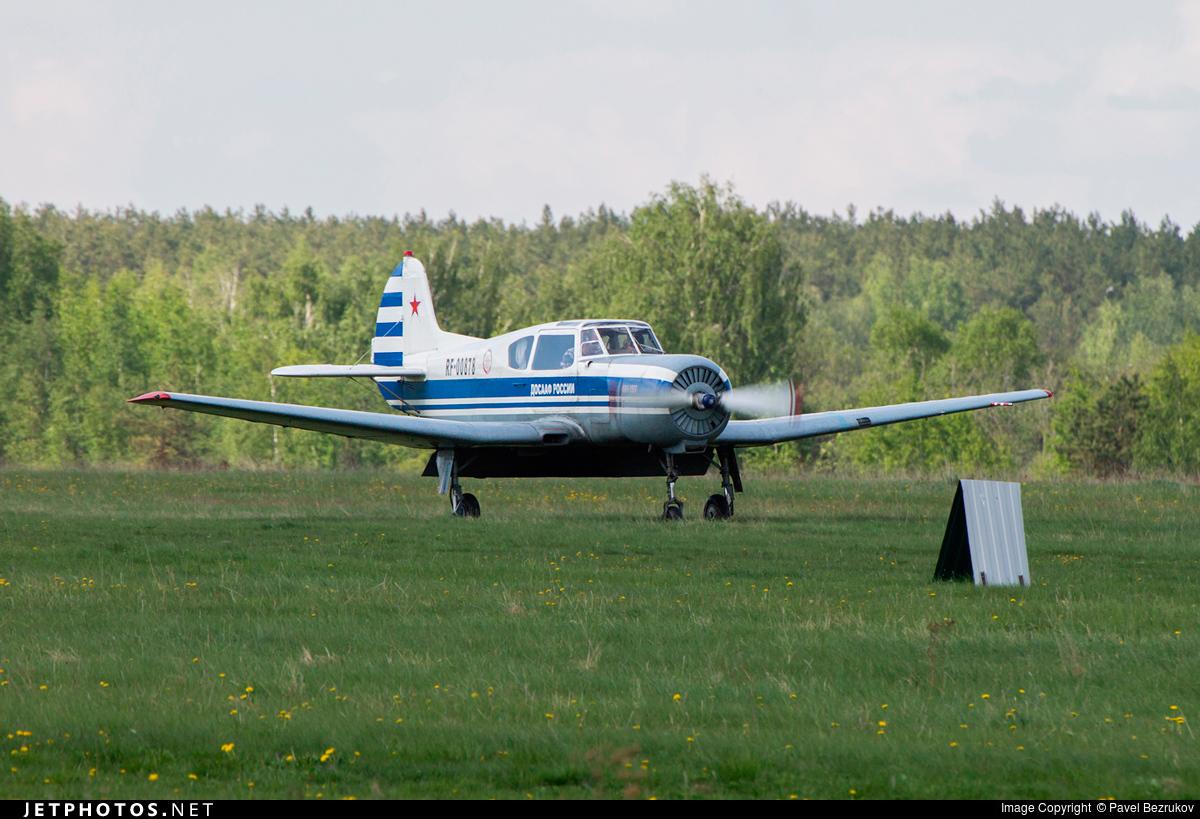 RF-00878 - Yakovlev Yak-18T - DOSAAF