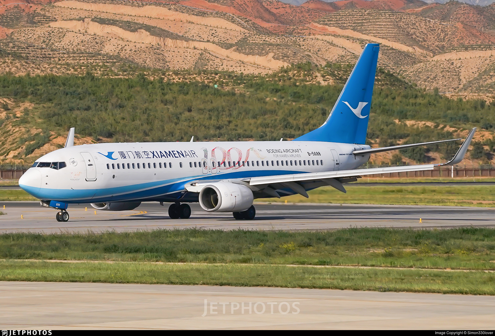B-5688 - Boeing 737-85C - Xiamen Airlines
