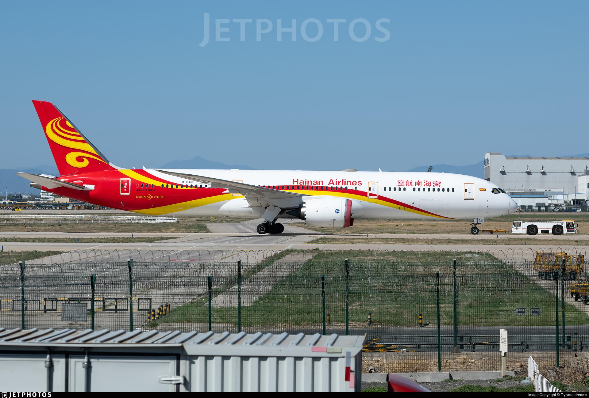 B-1546 - Boeing 787-9 Dreamliner - Hainan Airlines