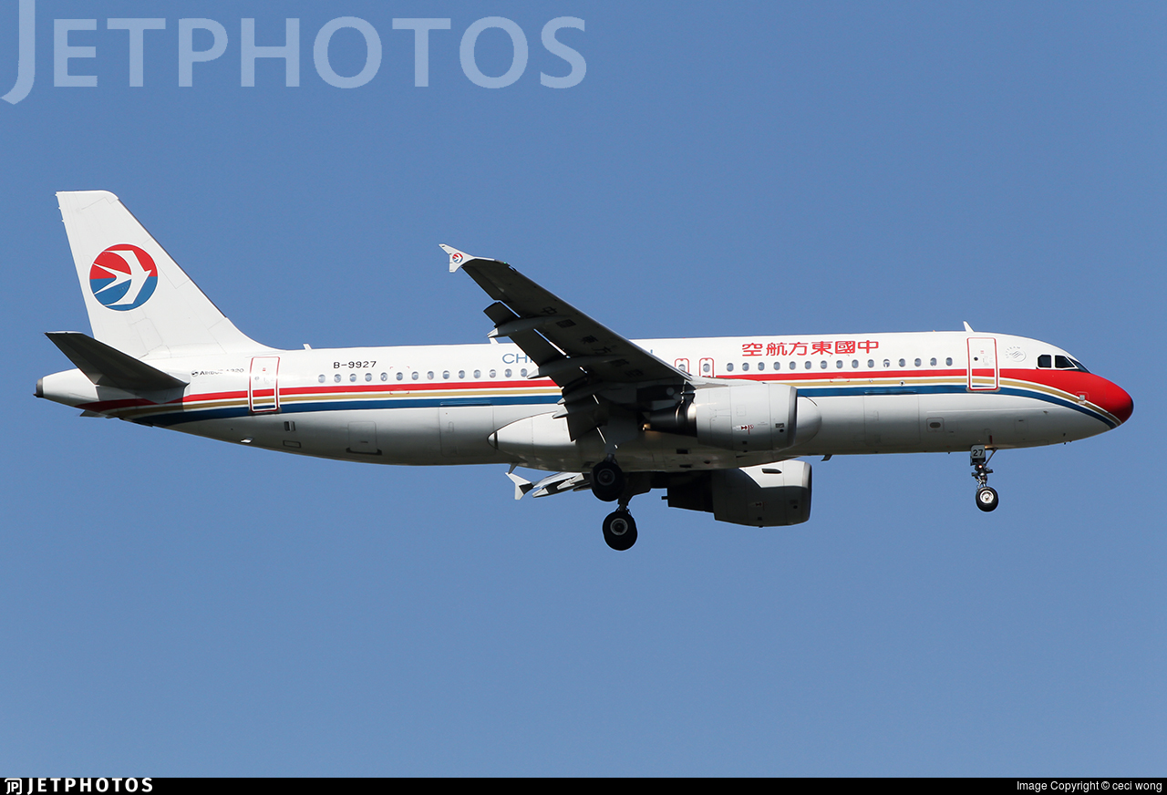 B-9927 - Airbus A320-214 - China Eastern Airlines
