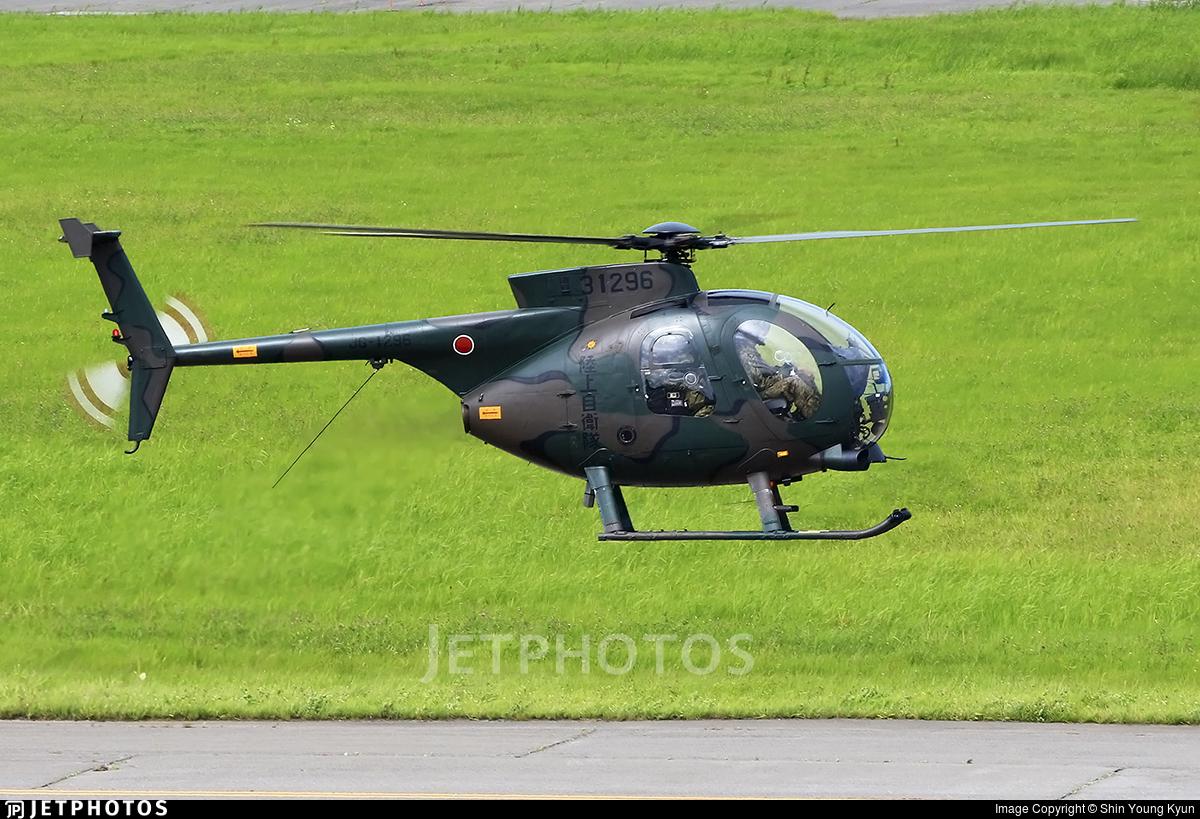 31296 - Kawasaki OH-6D - Japan - Ground Self Defence Force (JGSDF)