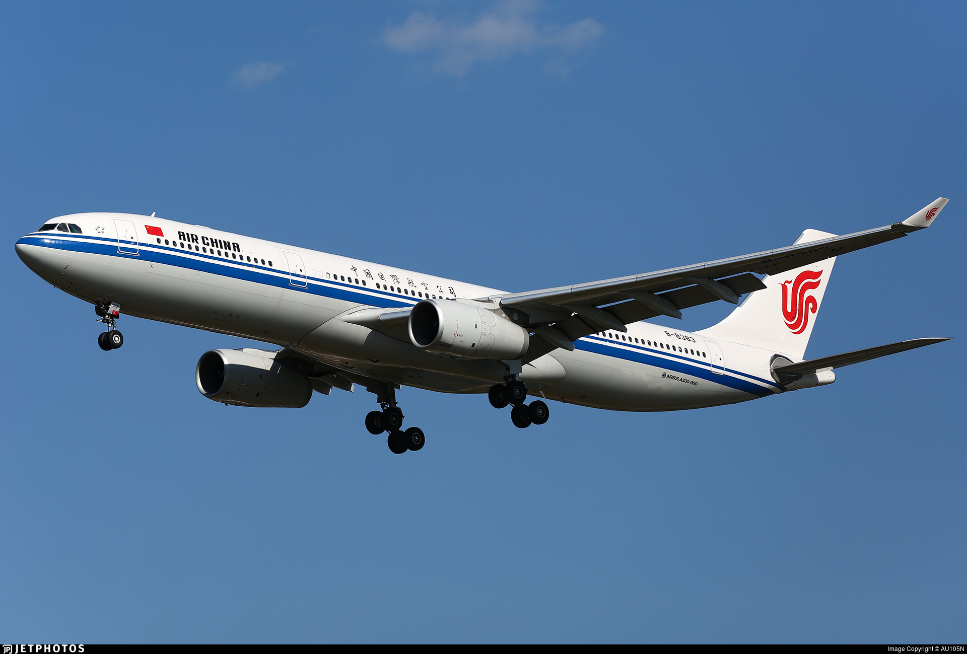 b 8383 airbus a330 343 air china