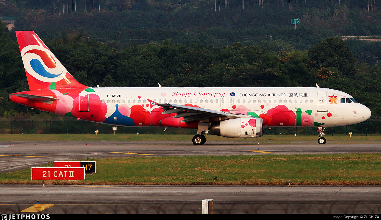 B-6576 - Airbus A320-232 - Chongqing Airlines