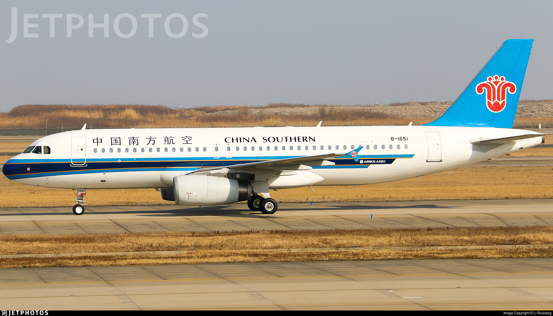 B-1651 - Airbus A320-232 - China Southern Airlines
